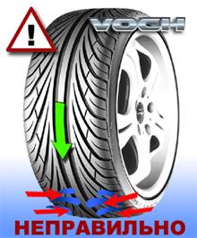 какие разноширокие летние шины не гремят и не ощущают колейность
